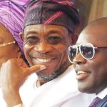 PHOTO NEWS: Commissioning Of Technology City In Osun